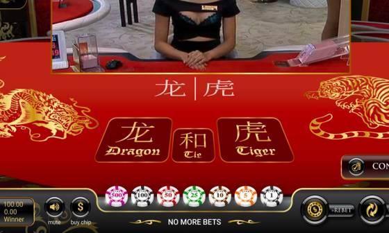 オンラインカジノのおススメゲーム「ドラゴンタイガー」